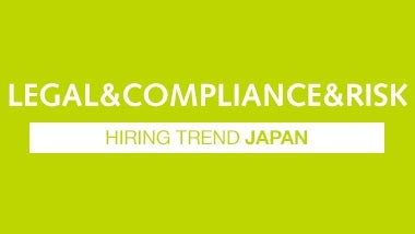 2018 Hiring Trends │ LEGAL, COMPLIANCE & RISK