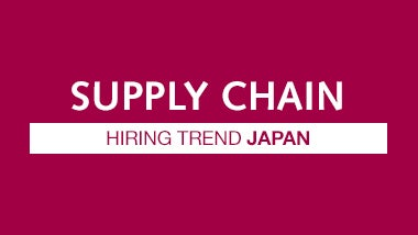 2018 Hiring Trends │ Supply Chain