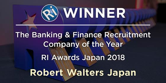 The Banking & Finance Recruitment company of the year