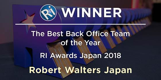 The Best Back office team of the year